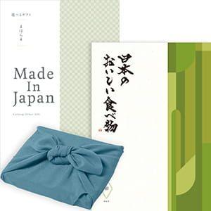 <風呂敷包み> まほらまMade In Japan(メイドインジャパン) with 日本のおいしい食べ物 <NP21+柳(やなぎ)+風呂敷(色のきれいなちりめん あじさい)> 2冊より選べます