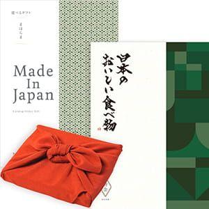 <風呂敷包み> まほらまMade In Japan(メイドインジャパン) with 日本のおいしい食べ物 <NP29+唐金(からかね)+風呂敷(色のきれいなちりめん りんご)> 2冊より選べます