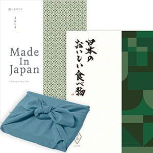 <風呂敷包み> まほらまMade In Japan(メイドインジャパン) with 日本のおいしい食べ物 <NP29+唐金(からかね)+風呂敷(色のきれいなちりめん あじさい)> 2冊より選べます