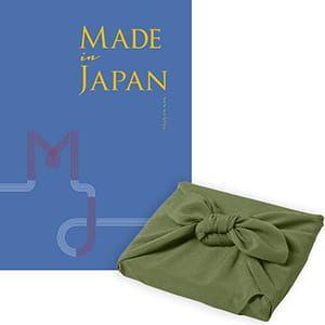 <風呂敷包み> Made In Japan(メイドインジャパン) カタログギフト <MJ10+風呂敷(色のきれいなちりめん かぶの葉)>