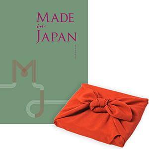 <風呂敷包み> Made In Japan(メイドインジャパン) カタログギフト <MJ14+風呂敷(色のきれいなちりめん りんご)>
