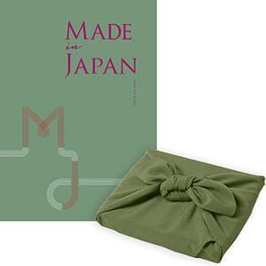 <風呂敷包み> Made In Japan(メイドインジャパン) カタログギフト <MJ14+風呂敷(色のきれいなちりめん かぶの葉)>