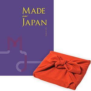 <風呂敷包み> Made In Japan(メイドインジャパン) カタログギフト <MJ19+風呂敷(色のきれいなちりめん りんご)>