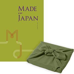 <風呂敷包み> Made In Japan(メイドインジャパン) カタログギフト <MJ21+風呂敷(色のきれいなちりめん かぶの葉)>