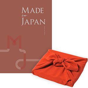 <風呂敷包み> Made In Japan(メイドインジャパン) カタログギフト <MJ26+風呂敷(色のきれいなちりめん りんご)>