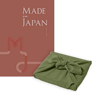 <風呂敷包み> Made In Japan(メイドインジャパン) カタログギフト <MJ26+風呂敷(色のきれいなちりめん かぶの葉)>