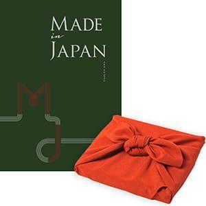 <風呂敷包み> Made In Japan(メイドインジャパン) カタログギフト <MJ29+風呂敷(色のきれいなちりめん りんご)>