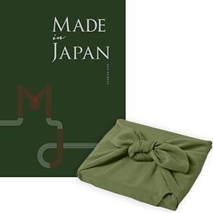 <風呂敷包み> Made In Japan(メイドインジャパン) カタログギフト <MJ29+風呂敷(色のきれいなちりめん かぶの葉)>