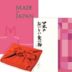 <風呂敷包み> Made In Japan(メイドインジャパン) with 日本のおいしい食べ物 <MJ08+蓮(はす)+風呂敷(色のきれいなちりめん りんご)> 2冊より選べます