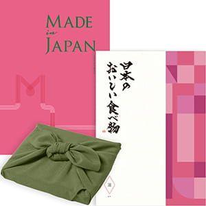 <風呂敷包み> Made In Japan(メイドインジャパン) with 日本のおいしい食べ物 <MJ08+蓮(はす)+風呂敷(色のきれいなちりめん かぶの葉)> 2冊より選べます