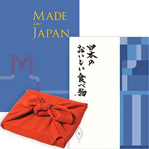 <風呂敷包み> Made In Japan(メイドインジャパン) with 日本のおいしい食べ物 <MJ10+藍(あい)+風呂敷(色のきれいなちりめん りんご)> 2冊より選べます
