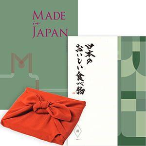 <風呂敷包み> Made In Japan(メイドインジャパン) with 日本のおいしい食べ物 <MJ14+蓬(よもぎ)+風呂敷(色のきれいなちりめん りんご)> 2冊より選べます