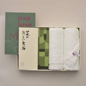 Made In Japan(メイドインジャパン) with 日本のおいしい食べ物 <MJ14+蓬(よもぎ)>+今治フェイスタオルセット