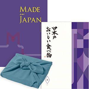 <風呂敷包み> Made In Japan(メイドインジャパン) with 日本のおいしい食べ物 <MJ19+藤(ふじ)+風呂敷(色のきれいなちりめん あじさい)> 2冊より選べます