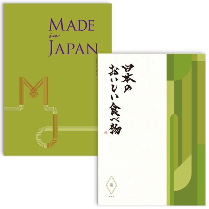 Made In Japan(メイドインジャパン) with 日本のおいしい食べ物 <MJ21+柳(やなぎ)> 2冊より選べます