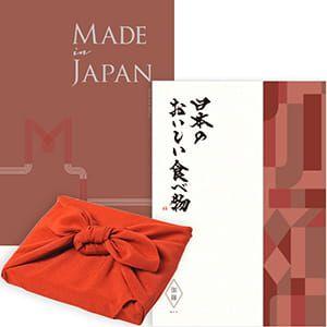 <風呂敷包み> Made In Japan(メイドインジャパン) with 日本のおいしい食べ物 <MJ26+伽羅(きゃら)+風呂敷(色のきれいなちりめん りんご)> 2冊より選べます