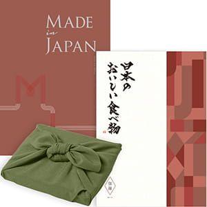 <風呂敷包み> Made In Japan(メイドインジャパン) with 日本のおいしい食べ物 <MJ26+伽羅(きゃら)+風呂敷(色のきれいなちりめん かぶの葉)> 2冊より選べます