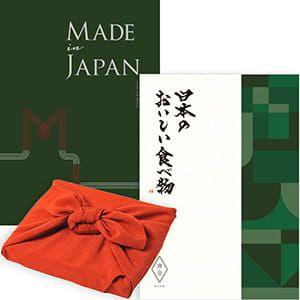 <風呂敷包み> Made In Japan(メイドインジャパン) with 日本のおいしい食べ物 <MJ29+唐金(からかね)+風呂敷(色のきれいなちりめん りんご)> 2冊より選べます