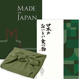 <風呂敷包み> Made In Japan(メイドインジャパン) with 日本のおいしい食べ物 <MJ29+唐金(からかね)+風呂敷(色のきれいなちりめん かぶの葉)> 2冊より選べます