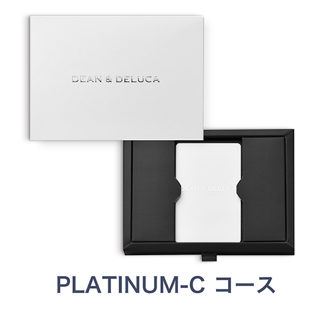 DEAN&DELUCA e-order choice <PLATINUM-C(プラチナ)>