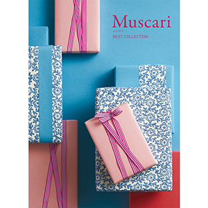 選べるギフト ベストコレクション <Muscari(ムスカリ)>