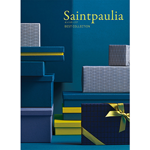 選べるギフト ベストコレクション <Saintpaulia(セントポーリア)>