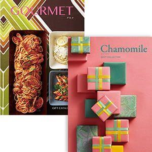 ベストコレクション with Gourmet <Chamomile(カモマイル)+GC> 2冊より選べます