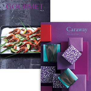 ベストコレクション with Gourmet <Caraway(キャラウェイ)+GE> 2冊より選べます