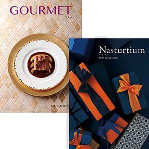 ベストコレクション with Gourmet <Nasturtium(ナスタチウム)+GK> 2冊より選べます