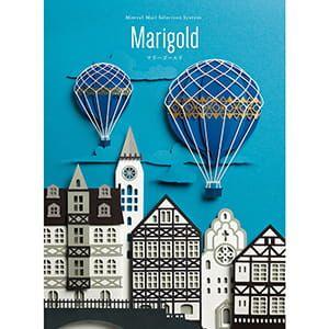選べるギフト Mistral(ミストラル) <Marigold(マリーゴールド)>