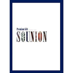 選べるギフト Mistral(ミストラル) <Sounion(スーニオン)>