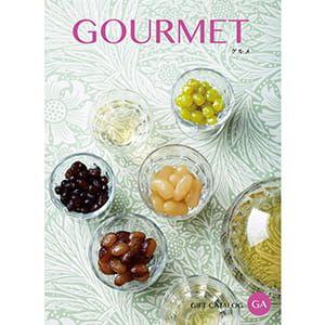 グルメカタログギフト Gourmet <GA>