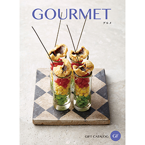 グルメカタログギフト Gourmet <GF>