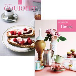 ベストコレクション with Gourmet <Iberis(イベリス)+GA> 2冊より選べます