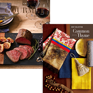 ベストコレクション with Gourmet <Common Thyme(コモンタイム)+GH> 2冊より選べます