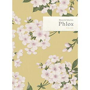 選べるギフト メモリアルセレクション <Phlox(フロックス)>