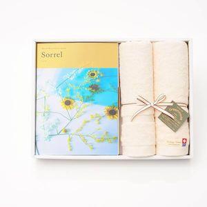 選べるギフト Mistral(ミストラル) <Sorrel(ソレル)>+今治フェイスタオルセット