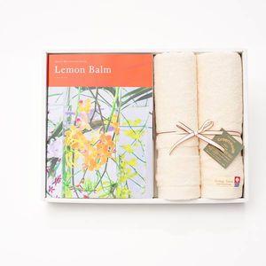 選べるギフト Mistral(ミストラル) <Lemon Balm(レモンバーム)>+今治フェイスタオルセット