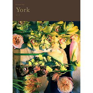選べるギフト Mistral(ミストラル) <York(ヨーク)>