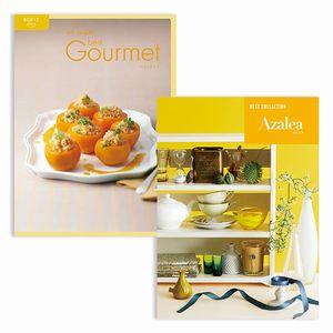 ベストコレクション with Best Gourmet <Azalea(アザレア)+BG012 アレジア> 2冊より選べます
