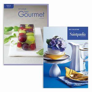 ベストコレクション with Best Gourmet <Saintpaulia(セントポーリア)+BG016 ボーヴォー> 2冊より選べます