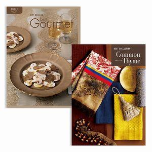 ベストコレクション with Best Gourmet <Common Thyme(コモンタイム)+BG021 ピレネー> 2冊より選べます