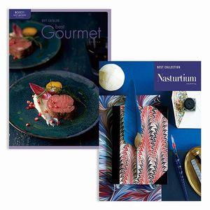 ベストコレクション with Best Gourmet <Nasturtium(ナスタチウム)+BG031 サンジェルマン> 2冊より選べます