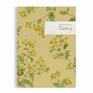 選べるギフト メモリアルセレクション <Tansy(タンジー)>