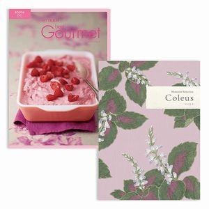メモリアルセレクション with Best Gourmet <Coleus(コリウス)+BG006 アリーグル> 2冊より選べます