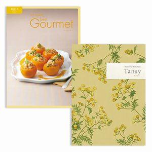 メモリアルセレクション with Best Gourmet <Tansy(タンジー)+BG012 アレジア> 2冊より選べます