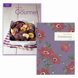 メモリアルセレクション with Best Gourmet <Anemone(アネモネ)+BG014 セルヴァンテス> 2冊より選べます