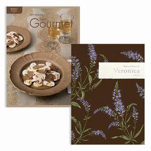 メモリアルセレクション with Best Gourmet <Veronica(ベロニカ)+BG021 ピレネー> 2冊より選べます