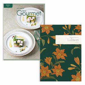 メモリアルセレクション with Best Gourmet <Lilium(リリウム)+BG024 ナヴィエ> 2冊より選べます