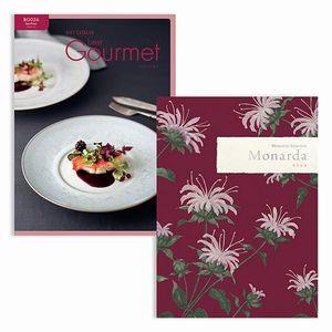 メモリアルセレクション with Best Gourmet <Monarda(モナルダ)+BG026 ベルティエ> 2冊より選べます